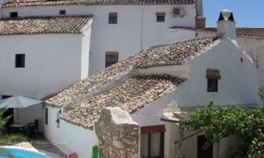 Lirio Azul Casa Rural en Priego de Córdoba (Córdoba)
