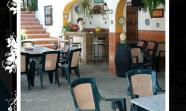 Barra de bar  Cortijo La Algallumbilla