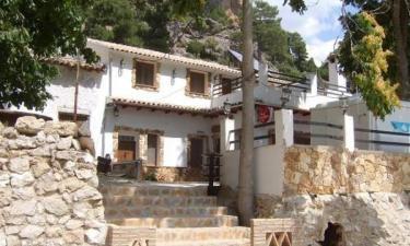 Vtar Nava de San Pedro en Nava de San Pedro (Jaén)