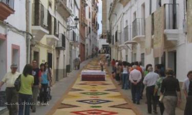 San Vicente de Alcántara: