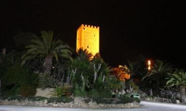 Pueblo Vélez-Málaga