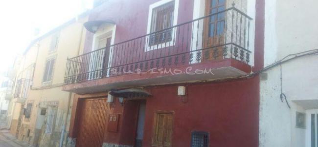 foto Apartamentos Rurales Alcohujate