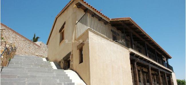 foto Apartamentos rurales Leonor de Aquitania