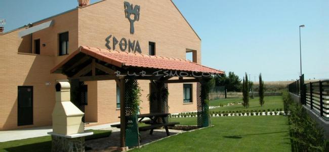 foto Epona Rural