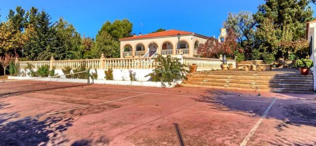 foto Villa Cándida