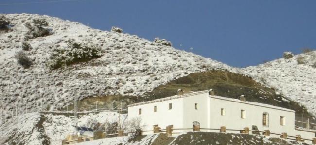 foto Casa Rural Cortijo Leontino