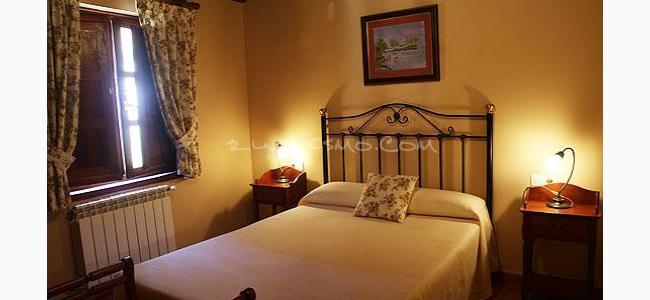 foto Casa Rural Casa de Aldea La Galana