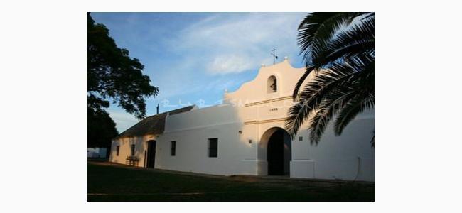 foto Casa Rural Cortijo El Indiviso