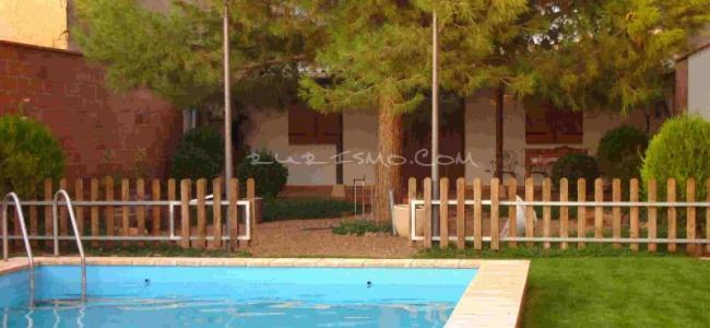 foto Casa Rural Crisalva