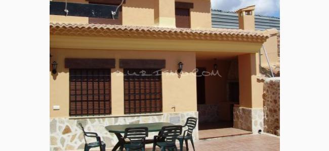 foto Casa Rural El Rento