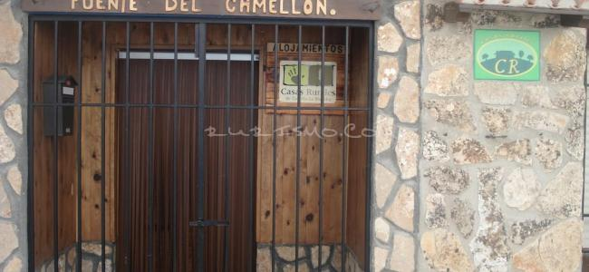 foto Casa Rural Fuente del Gamellon