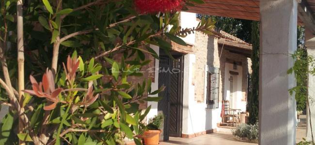 foto Cortijo Anchurones de San Pedro