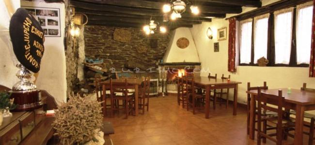 foto Casa Rural Atxuri