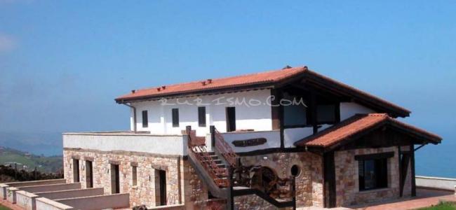foto Casa Rural Maddiola