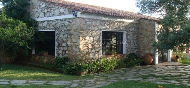 foto Complejo Turístico Rural Puerto Peñas