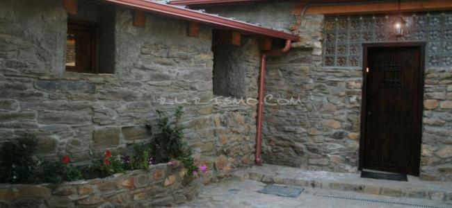 foto Casa Rural El Picón