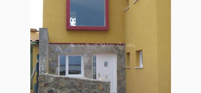 foto Casa Rural Dunas