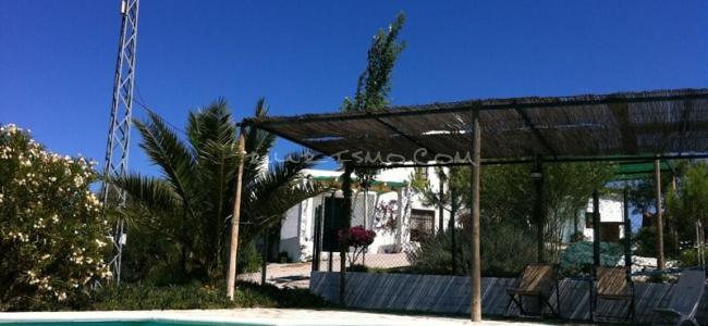 foto Casa Rural Peñalosa