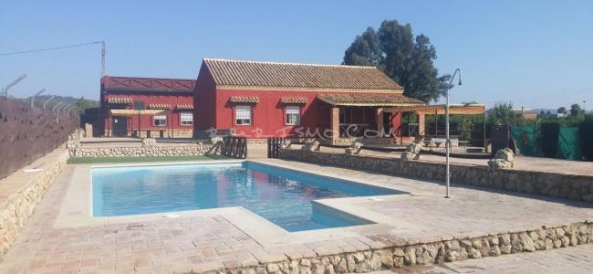 foto Casa Rural Juan