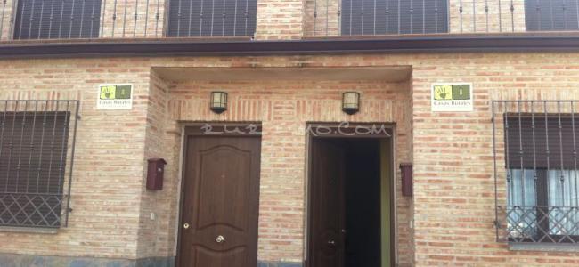 foto Casa Rural Cuatrovientos 1 y 2