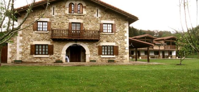 foto Casa Rural Kerizara
