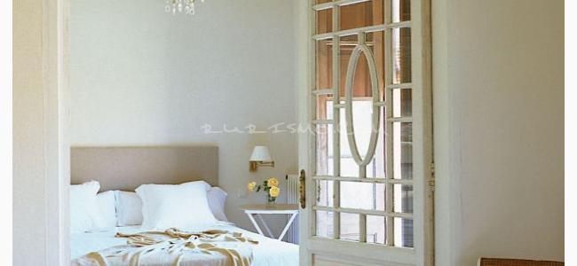 foto Hotel Aiguaclara