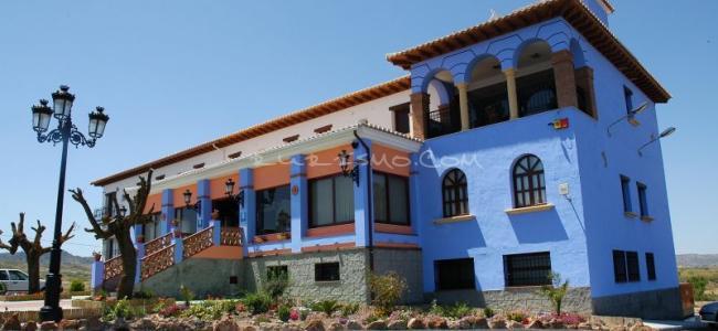 foto Hotel rural Los Chaparros