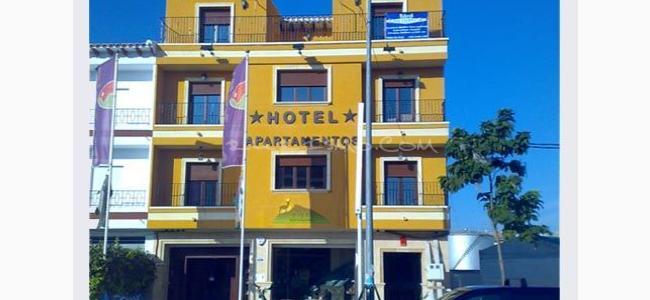 foto ApartaHotel Al Alba