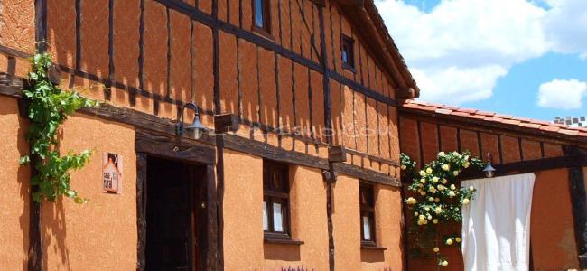 foto Hotel Rural La Casa de Adobe