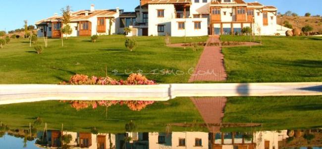 foto Hotel Rural Finca Canturias