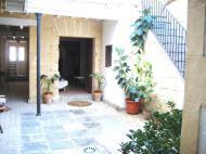 Apartamento Jerez en Jerez de la Frontera (Cádiz)