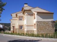 Apartamentos rurales Camino del Pinar