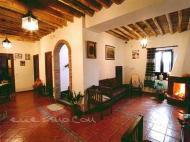 Apartamento El Huerto de Lobras en Lobras (Granada)