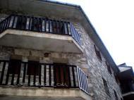 Apartamento Marboré