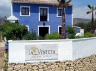 Casa Rural La Venteta