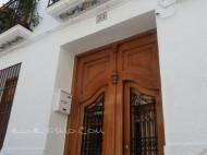 Casa Joan