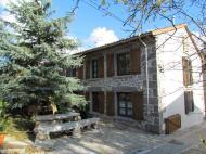 Casa Rural La Esperilla de Gredos en Navarredonda de Gredos (Ávila)