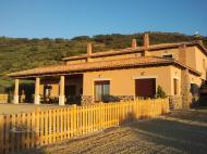 Casa Rural la Huerta de los Nogales Tres Encinas