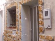 Casa  Rural Caudiel