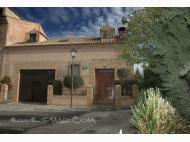 Casa Rural Don Martin Rural en Almagro (Ciudad Real)