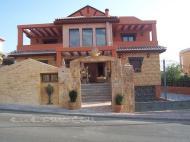 Casa Rural Laurel de la Reina en Zubia, La (Granada)
