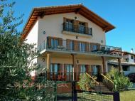 Casa Rural Casa rural paskalena I y II en Olza (Navarra)