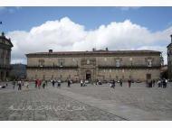 Hospital Real. Santiago de Compostela
