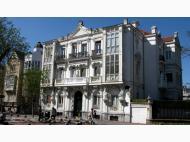 Casa de las Jaquecas Vitoria-Gasteiz
