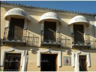 Hostal Antiguo Casino en Tocina (Sevilla)