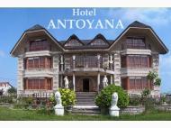 Hotel Antoyana en Santander (Cantabria)