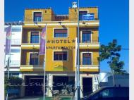 ApartaHotel Al Alba en Pozo Alcón (Jaén)