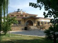 Hotel de Montaña Rubielos en Rubielos de Mora (Teruel)