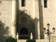 Iglesia Concatedral de la Anunciación Baza