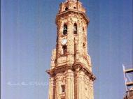 Iglesia de el Carmen (Antequera) Antequera